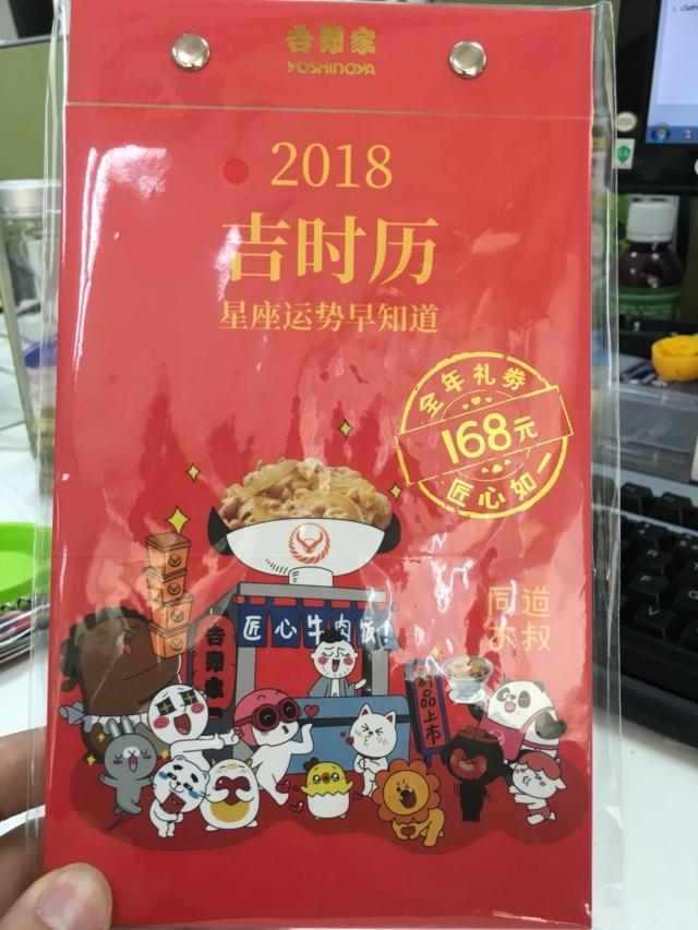 WeChat Image_20171229101517.jpg